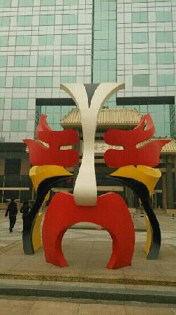 Chang An Grand Theater: 脸谱