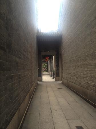 Chen Clan Ancestral Hall-Folk Craft Museum : 陈家祠