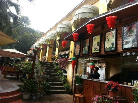 Gulangyu Xilinge Coffee Hostel: 喜林阁的美