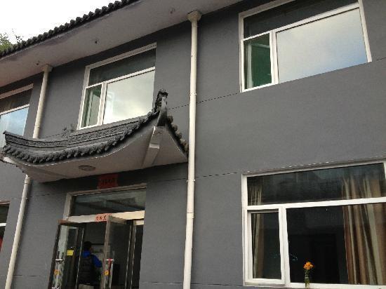 Wutaishan Runaway International Youth Hostel: 外观