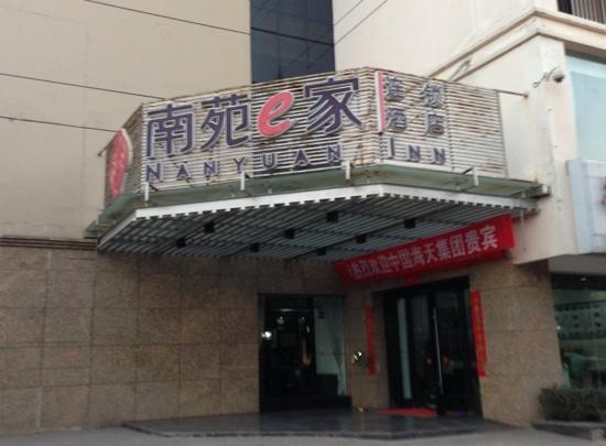Nanyuan Inn Lijiang Yuhe: 丽江南苑e家连锁酒店--裕和店