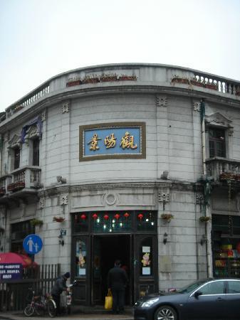 Qinghe Square: 4