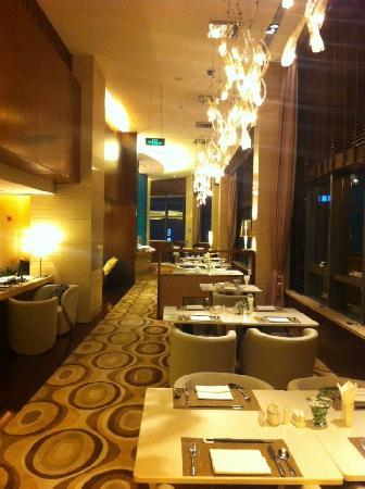 Holiday Inn Qingdao City Centre: 行政酒廊感觉很安静很舒适。
