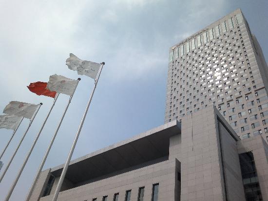 InterContinental Hotel Wuxi: 33