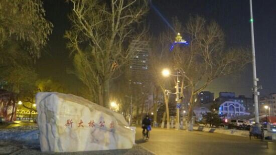 Stalin Park: 斯大林公园