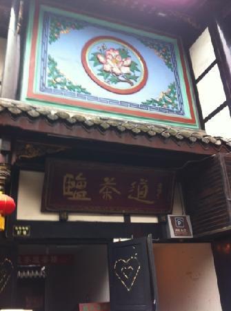 Yan Cha DaoHui Guan