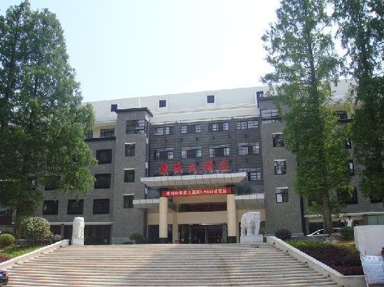Jinggangshan Jingyuan Hotel : 酒店大门