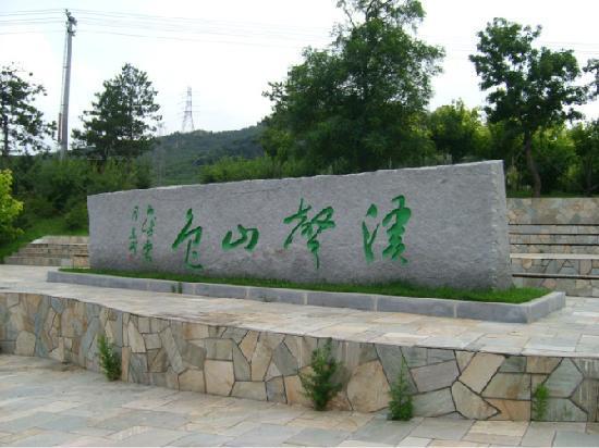 Dalian West Forest Park: psb(4)