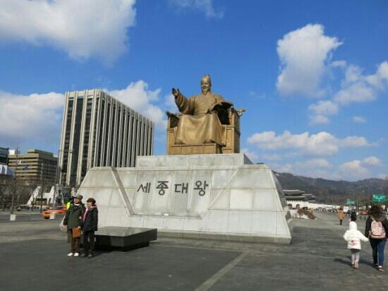 King Sejong Memorial Hall: 纪念