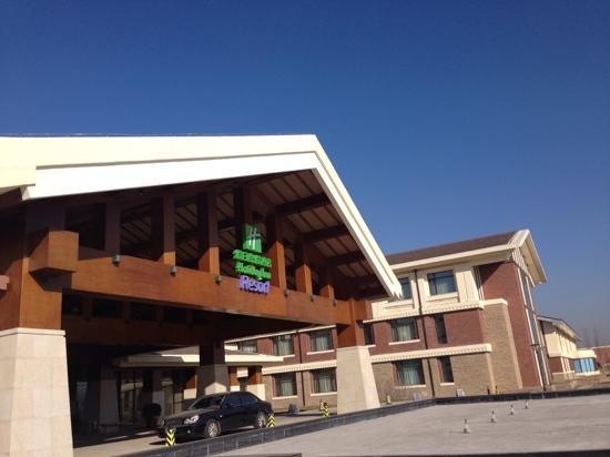 Holiday Inn Resort Beijing Yanqing : 酒店门口