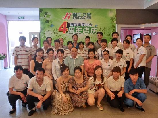Jinjiang Inn Xi'an Lijia Village: 酒店四周年店庆