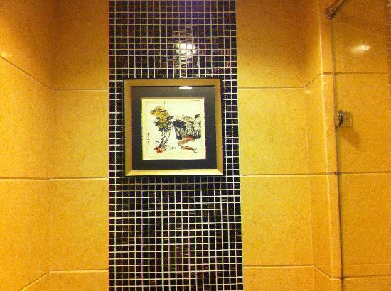 Yunhai Hotel : yushi