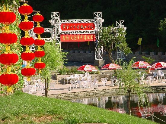 Lilin Resort : shasnzhuang