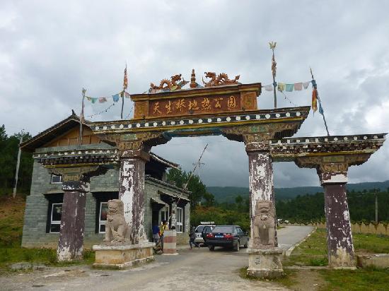 Natural Bridge of Xianggelila: 天生桥