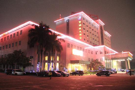 Photo of Baomingcheng Hotel Shenzhen