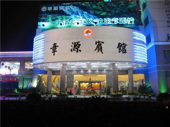 Zhangyuan Hotel