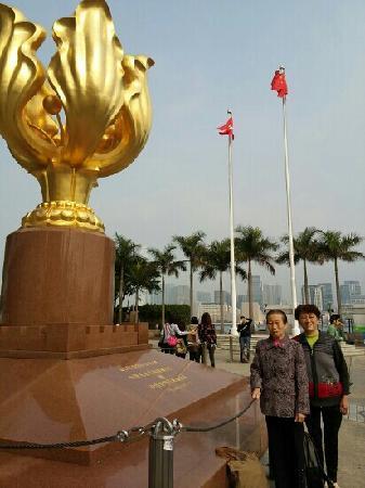 Golden Bauhinia Square: 中国骄傲香港自豪