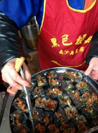 HeiSe JingDian ZhangSha Chou DouFu (ShangXia Jiu)