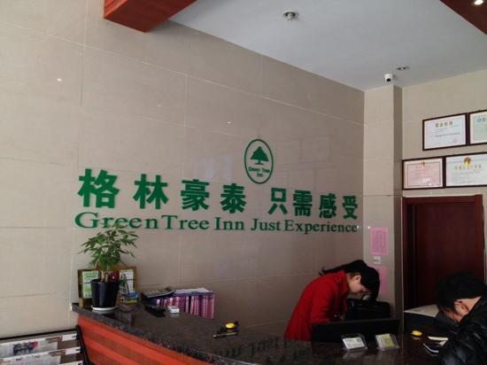 Green Tree Inn Beijing Anzhen National Stadium Business Hotel : green