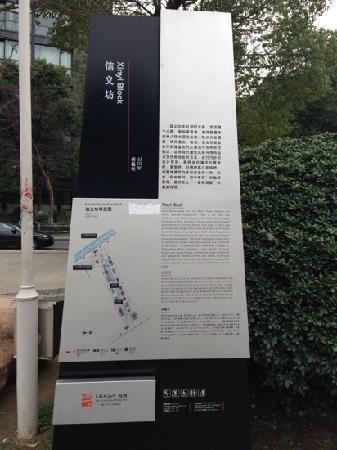 Xinyi Square