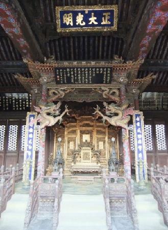 Shenyang Imperial Palace (Gu Gong): 沈阳故宫