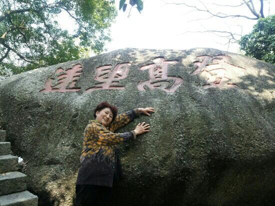 Zhuxian Cavern: 足仙登高