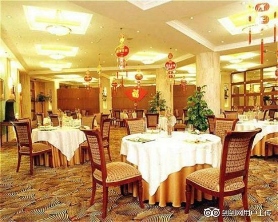 Zhaolong Hotel : 涵梅舫中餐厅