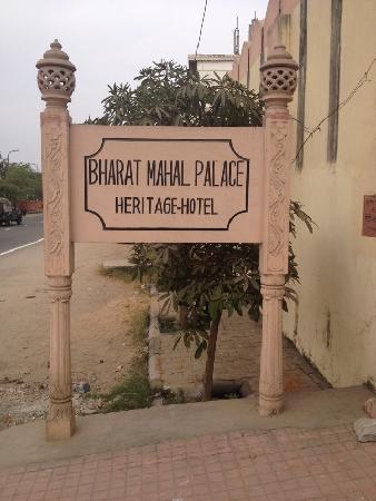 Bharat Mahal Palace: 路牌