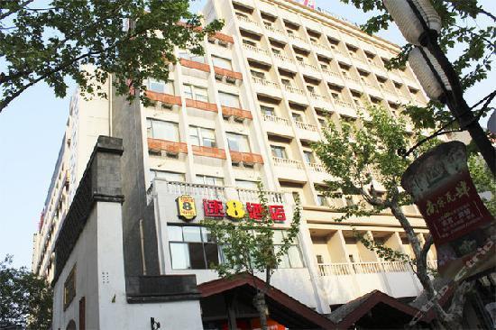 Super 8 Hangzhou Nansong Yujie : su81