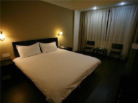 Super 8 Hotel Hangzhou Cheng Zhan: 1123