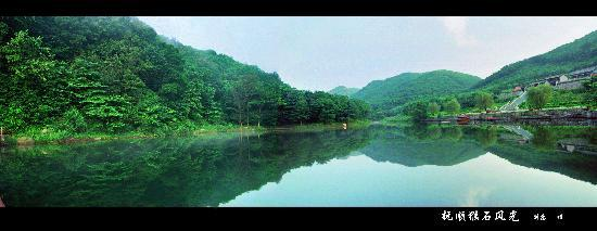 Xinbin County, China: 猴石