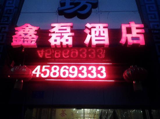 Tongliang County 이미지