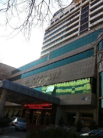 Beijing Yuanshan Hotel: 圆山