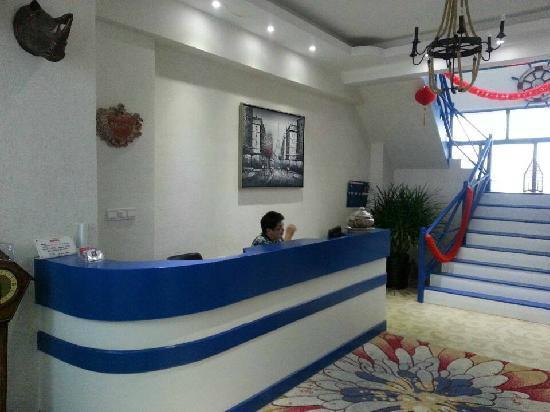 Yinxianghai Kongzhong Huayuan Hotel: 旅馆前台
