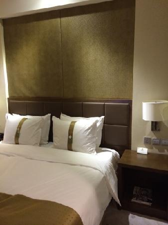 Holiday Inn Shaoxing: 行政客房大床