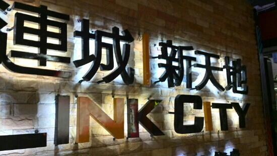 Link City