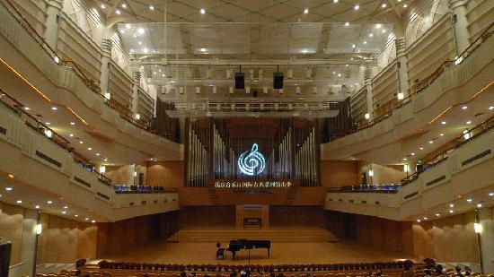Beijing Concert Hall