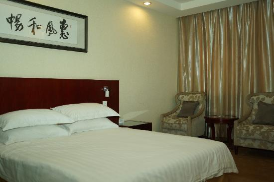 Tiancheng Hotel: 单人间