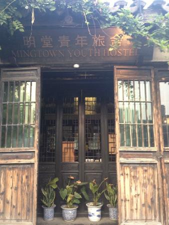 Suzhou Mingtown Suzhou Youth Hostel : zan