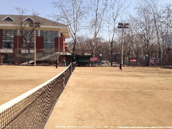 Tsinghua University : 清华大学网球场