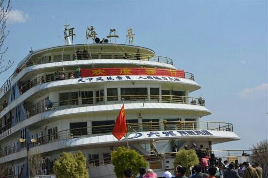 Mt.Cangshan and Erhai Lake Scenic Resort : 不错