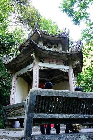 Xianyou County, China: 亭子