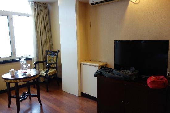 Fushun Tiantian Hotel
