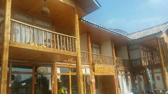 International Youth Hostel Lugu Lake: 敞亮的院子