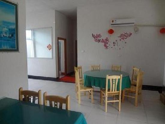Jiaxun Fisher Hostel
