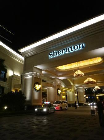 Sheraton Fuzhou Hotel: 外观