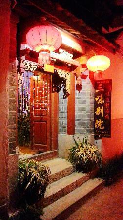 Daidai Sanwei Yard: 院子外观