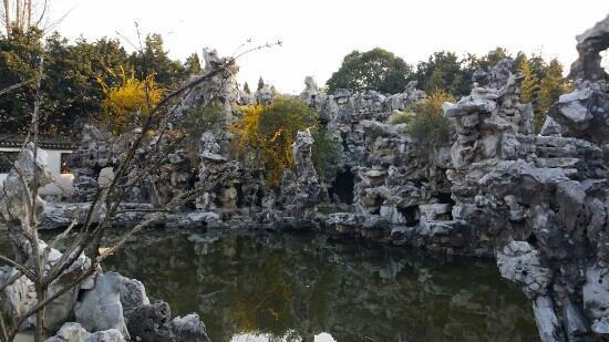 Qing Yan Park