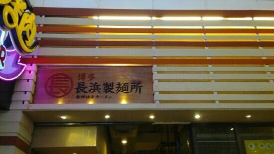 Bo DuoZhang Bang ZhiMian Suo (ZhuoYue ShiJi Center)
