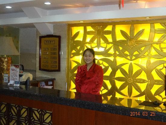 Qiucuilou Hotel